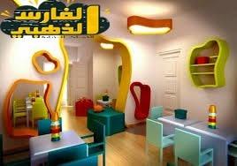 شركة نظافة بجازان 0557041950 تطهير وتعقيم للمنازل والشقق بجازان اتصل الآن